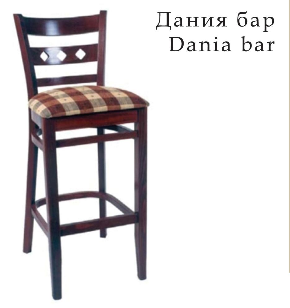 Dania Bar